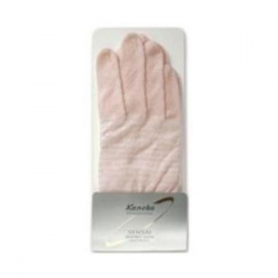 SENSAI CELLULAR GLOVES 2 UNITS