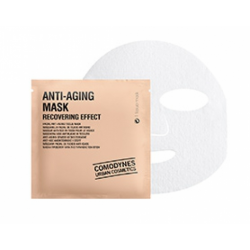ANTIAGING TISSUE MASK 3 UNIDADES